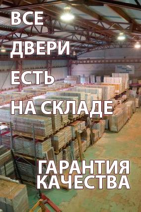 metallicheskie-dveri-r10-rasprodazha